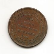 Hard-Times-Tokens-HT-294 Reverse