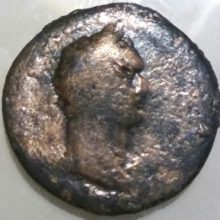 Ancient Coins and Collectibles Domitian obverse