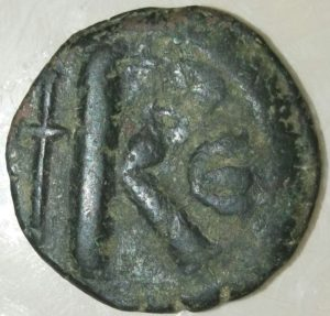 Ancient Coins and Collectibles Anastatius Reverse